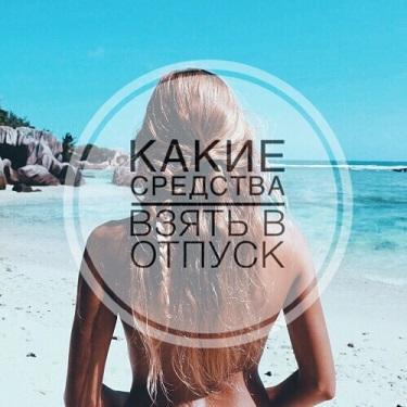 Уход_море