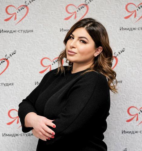 Яна Багдасарян